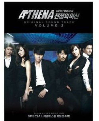 Athena 2 /  O.S.T. [Import]