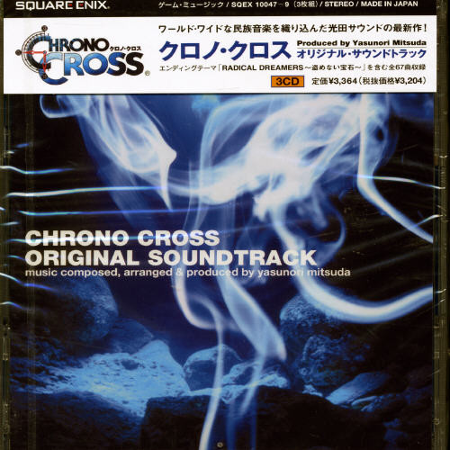 Video Game Soundtrack [Import]
