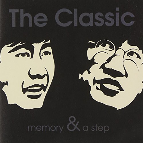 Memory & a Step [Import]