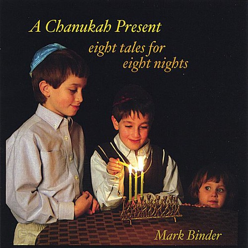 Chanukah Present