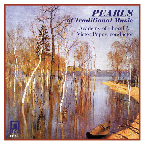 Pearls of Traditional Music /  Various