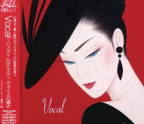 Jazz Kiki V.2: Vocal /  Various [Import]