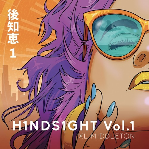 H1NDS1GHT Vol. 1