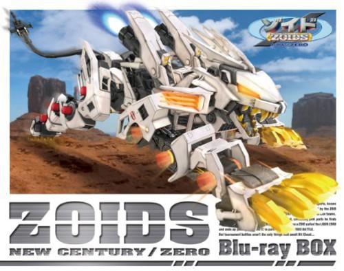 Zoids Shin Seiki /  Zero [Import]