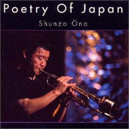 Poetry of Japan [Import]