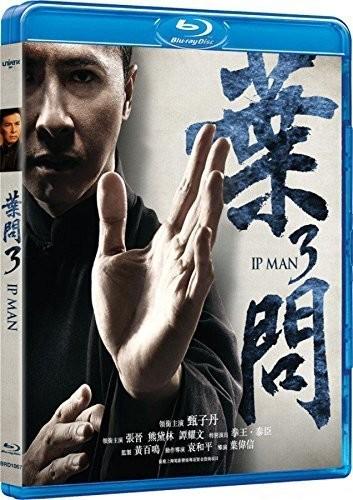 Ip Man 3 (2015) [Import]