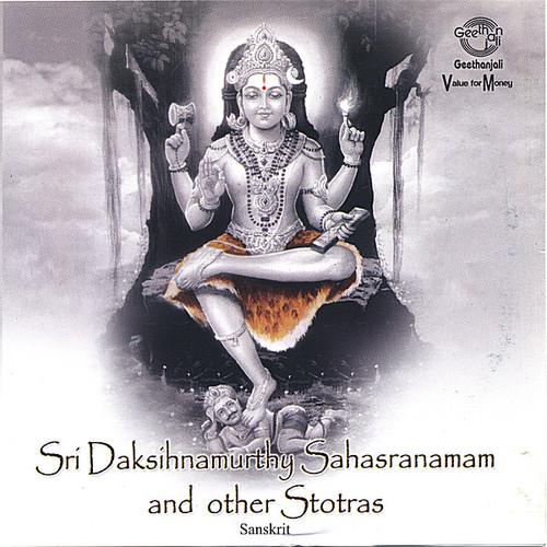 Sri Daksihnamurthy Sahasranamam & Other Stotras
