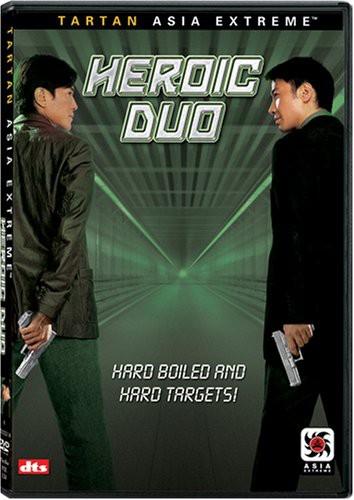 Heroic Duo - Heroic Duo