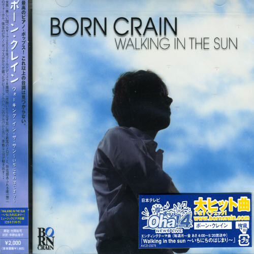 Walking in Sun [Import]