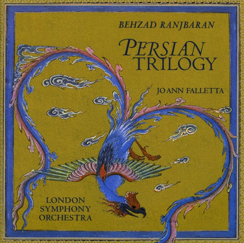 Persian Trilogy