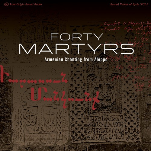 Forty Martyrs
