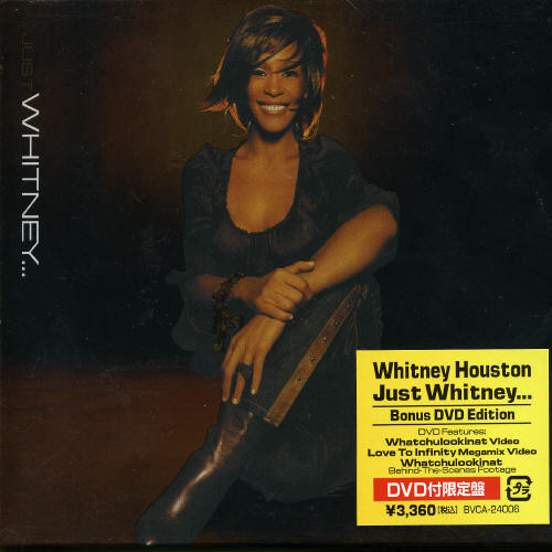 Just Whitney [Import]