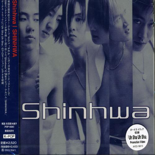 Shinhwa [Import]