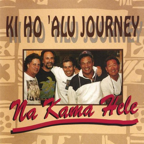 Ki Ho 'Alu Journey