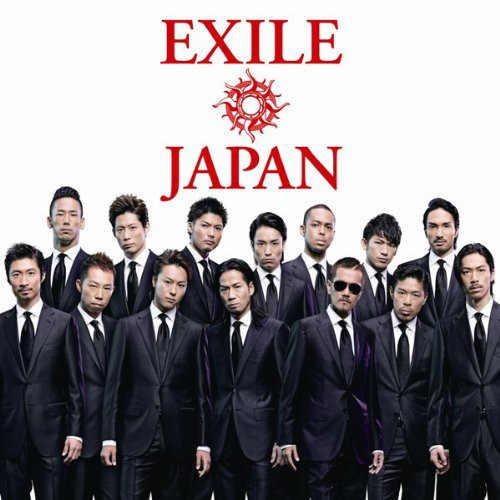 Exile Japan: Solo [Import]