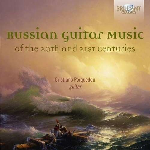 Russian Guitar Music of the 20th & 21st