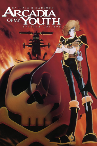 Captain Harlock Arcadia of My Youth