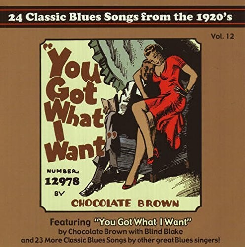 You Got What I Want /  Various