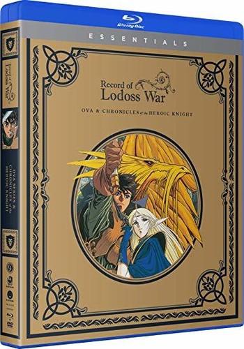 Record of Lodoss War Complete Ova Series - Record Of Lodoss War Complete Ova Series (4pc)