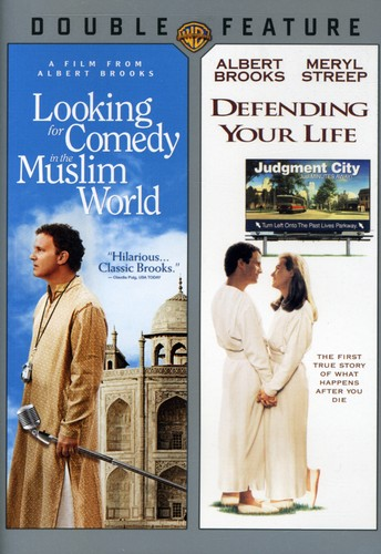 Defending Your Life & Looking Comedy Muslim World