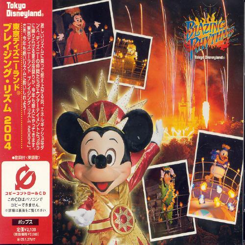 Tokyo Disneyland Blazing Rhythms 2004 [Import]