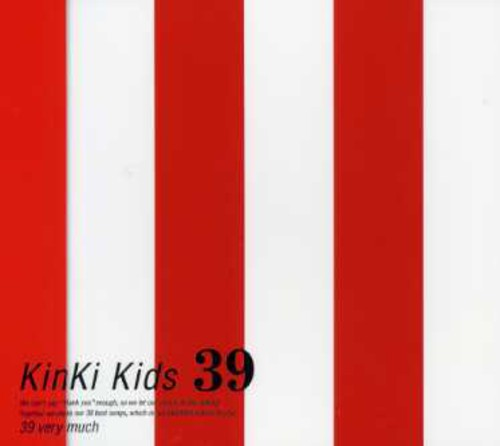 Kinki Kids - 39