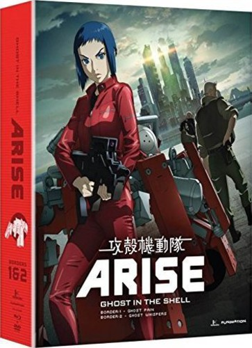 Ghost in the Shell: Arise - Borders 1 & 2