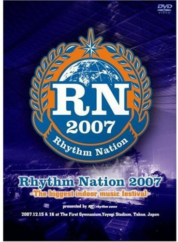 Nation 2007 Biggest Indoor Music Festival [Import]