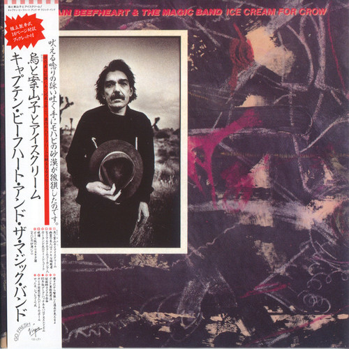 Captain Beefheart - Ice Cream For Crow: Limited (Jpn) [Limited Edition] (Jmlp)