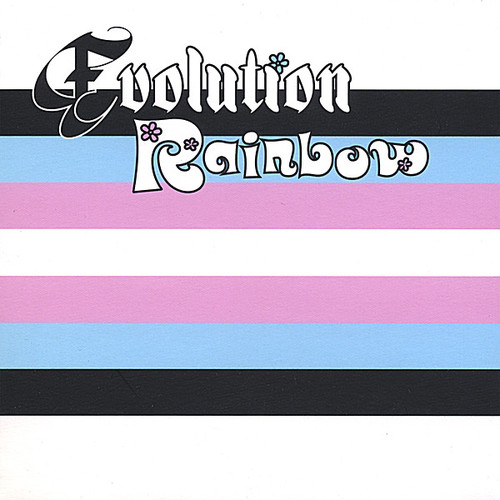Former Gender EP
