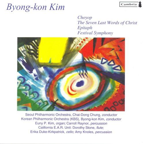 Music of Byong-Kon Kim