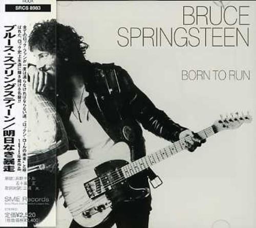 Bruce Springsteen - Born To Run (Jpn) [Remastered]