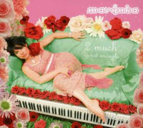 2 Much Is Not Enough [Import]