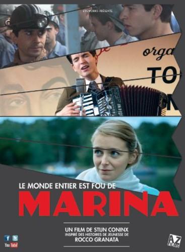 Marina [Import]