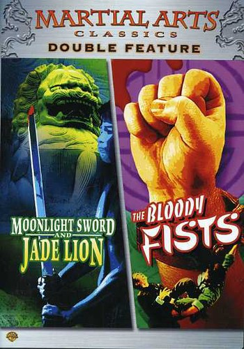 Moonlight Sword and Jade Lion /  The Bloody Fists