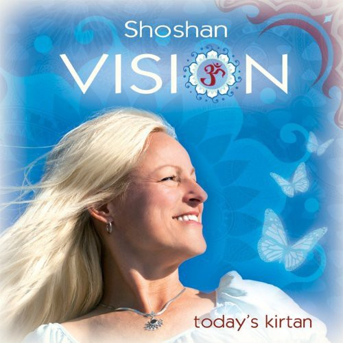 Vision: Today's Kirtan