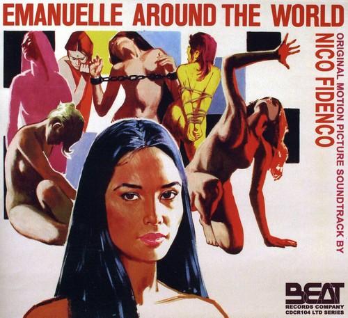 Emanuelle Around the World (Original Soundtrack) [Import]