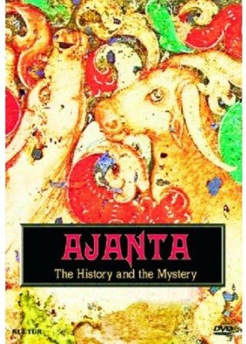 The Buddhist Caves of Ajanta: History and Mystery
