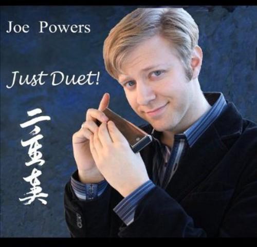 Just Duet