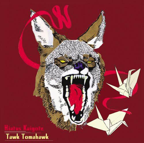 Tawk Tomahawk [Import]