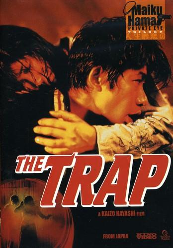 Hiro Arai - Trap