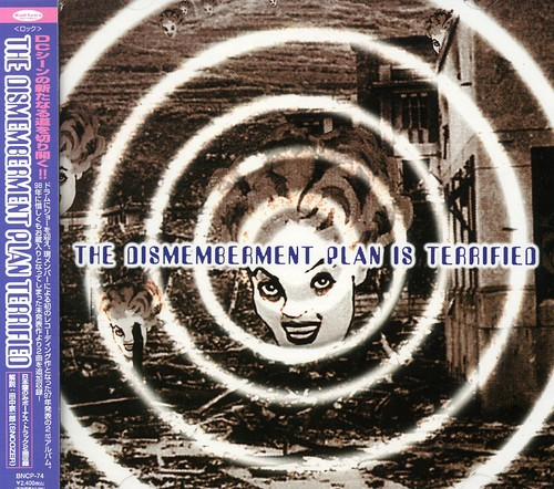 Terriffied [Import]