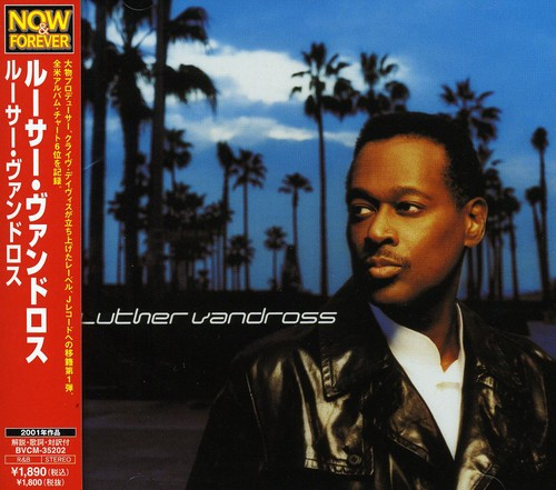 Vandross, Luther [Import]