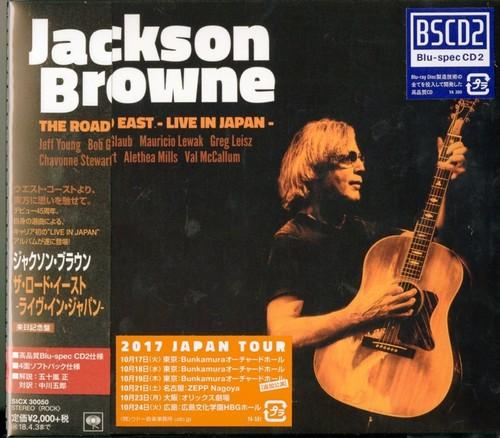 Jackson Browne - The Road East: Live in Japan (Blu-Spec CD2)