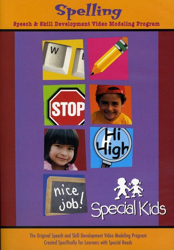 Special Kids: Spelling