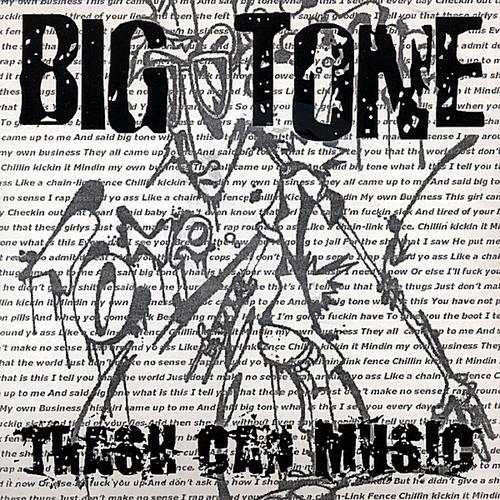 Trash Can Music