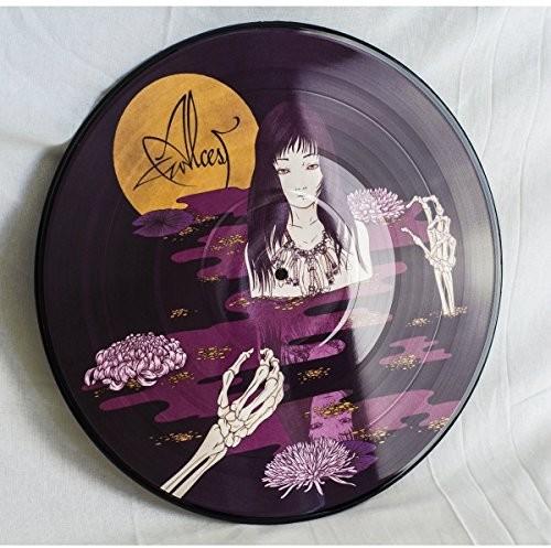 Alcest - Kodama [Limited Edition] [180 Gram] (Pict)