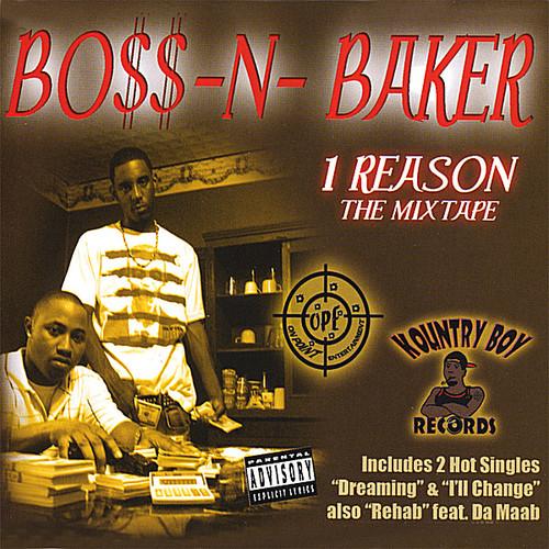 One Reason the Mixtape