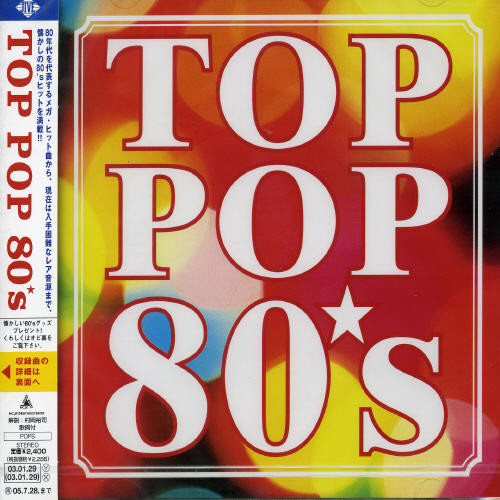 Top Pop 80's /  Various [Import]