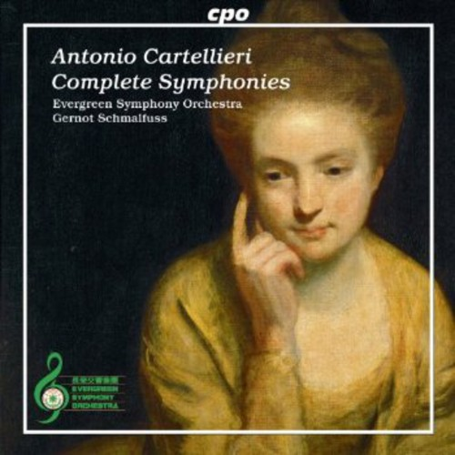 Evergreen Symphony Orchestra - Complete Symphonies